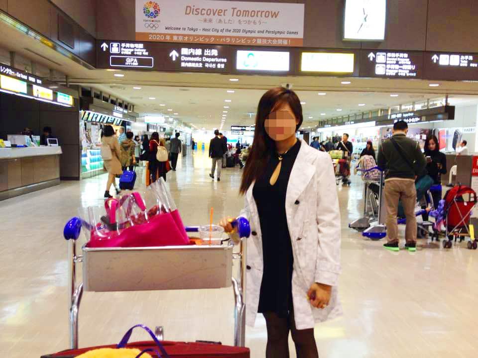 国際結婚後、初来日 - 成田空港に到着