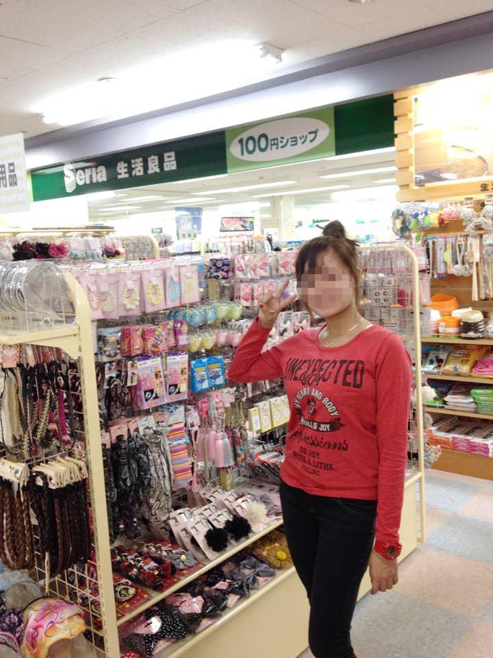 国際結婚し来日した後、百円ショップに行きました