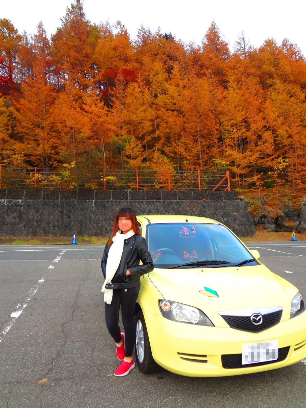 国際結婚し来日した後、日本の運転免許を取りました