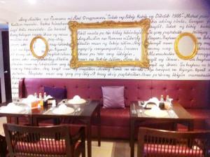 国際結婚希望のフィリピン女性と行くマニラのレストラン パマナPamana