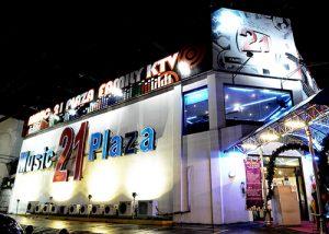 フィリピンのカラオケ店