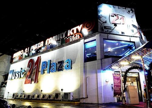 国際結婚希望の女性と行くカラオケ店 ミュージック21プラザ