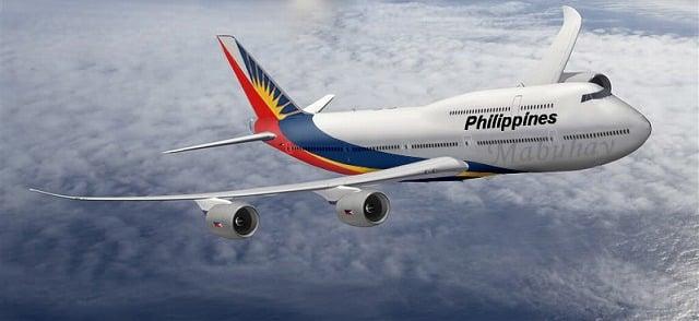 国際結婚に係る雑知識 フィリピン航空