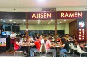 フィリピンに進出している日本の外食 味千ラーメン