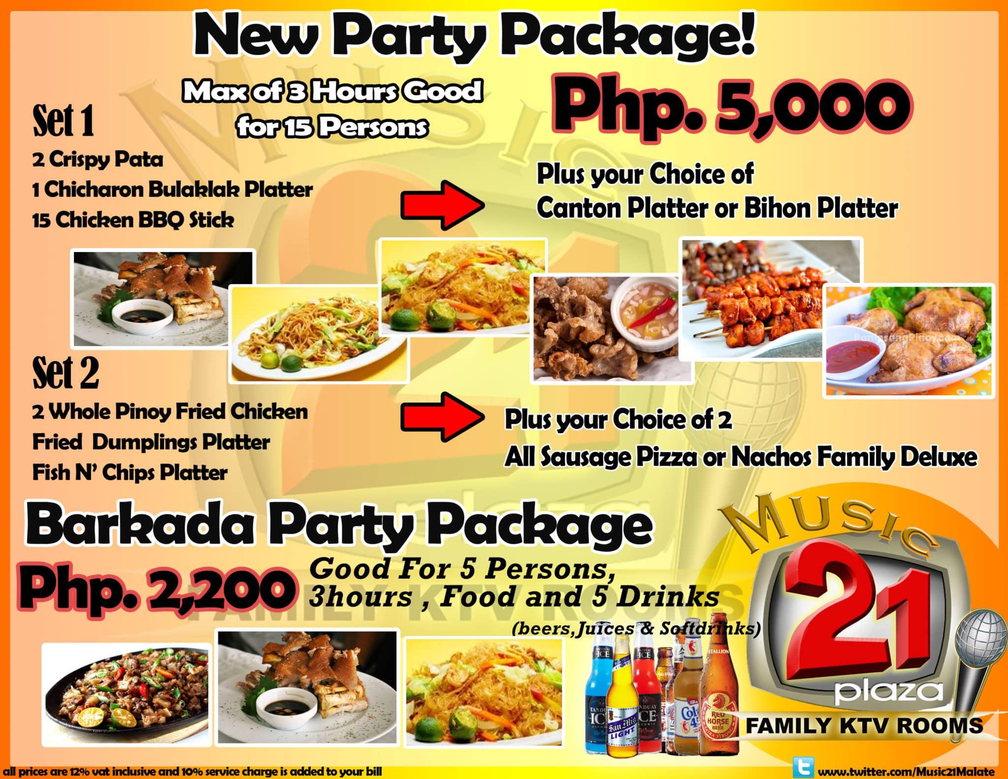 フィリピンのカラオケ店のメニュー