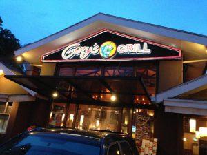 フィリピンのレストラン ジェリース グリル