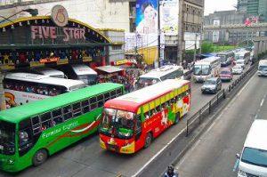 フィリピンの長距離バス