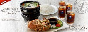 フィリピンのレストラン マックス