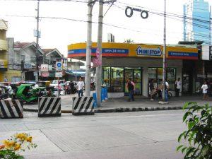 フィリピンのコンビニ ミニストップ