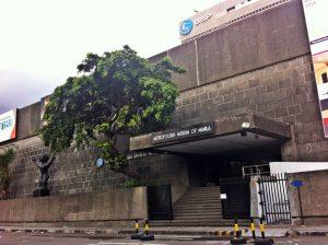 フィリピンの観光名所 メトロポリタン美術館