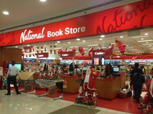 フィリピンの大手書店 ナショナルブックストア