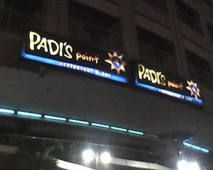 フィリピンのクラブ パディスポイント