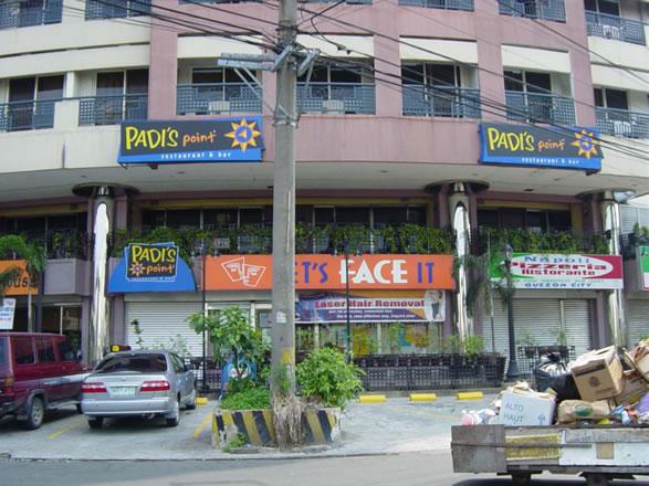 フィリピンのディスコの写真-パディスポイント