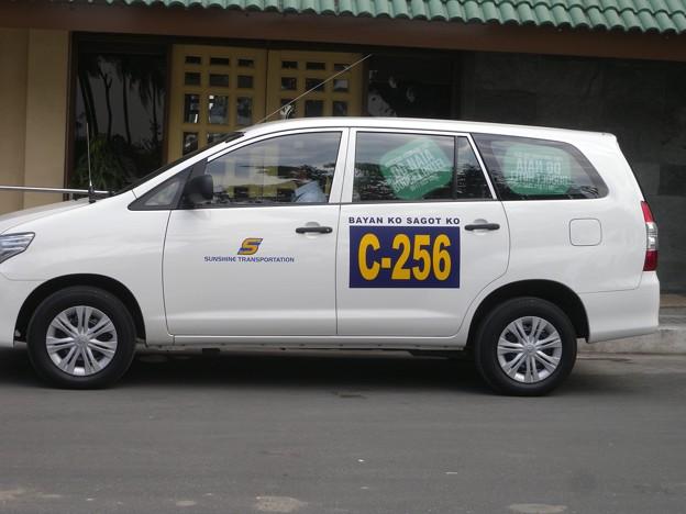 フィリピンのクーポンタクシー