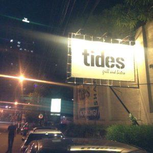 フィリピンのレストラン タイズ