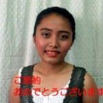 フィリピン女性の写真-国際結婚希望のグライザさんのご紹介