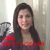フィリピン女性の写真-国際結婚希望のマリーさんのご紹介