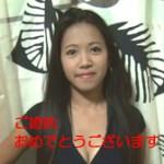 フィリピン女性の写真-国際結婚希望のマージョリーさんのご紹介