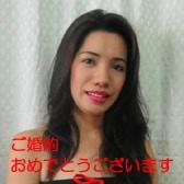 フィリピン女性の写真-国際結婚希望のコラソンさんのご紹介