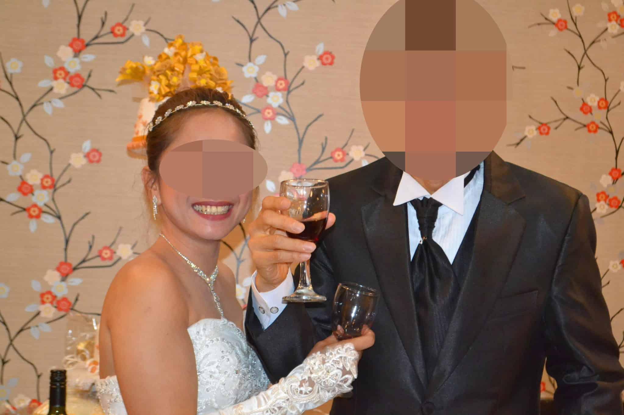 デート~結婚式