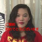 フィリピン女性の写真-国際結婚希望のサンシャインさんのご紹介